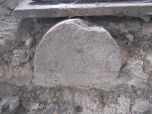 Shaft or column